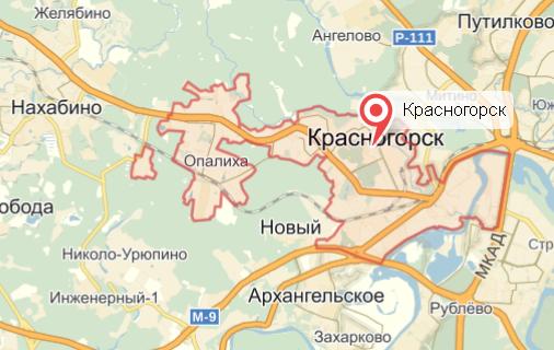 Ремонт стиральных машин г.Красногорск